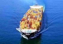 Atlas Global Logistics